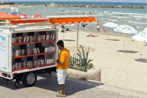 The Library on the beach in Tel Aviv, Israel
